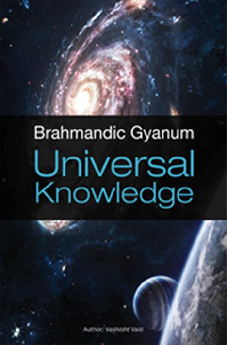 Book cover for Brahmandic Gyanum Universal Knowledge by Vashisht Vaid